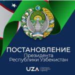 esta es la bandera de Uzbekistán